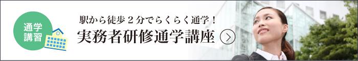 tsugaku_bnr